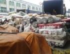 上海童装男装女装回收 帽子袜子围巾回收 箱包回收