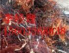 保定废电缆价格废铜废铝电缆回收