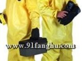 酸碱防护服,耐强酸碱连体服,耐强酸碱腐蚀防护服,化学防护服