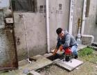 青岛市政管道清淤 高压清洗油污管道 清理化粪池
