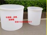 1200公斤1500升1700L敞口大缸食品腌制桶皮桶