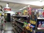 兴宁周边 官塘市场旁 家美惠 便利超市转让