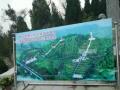 薛城陵园景观公墓(公益、合法)