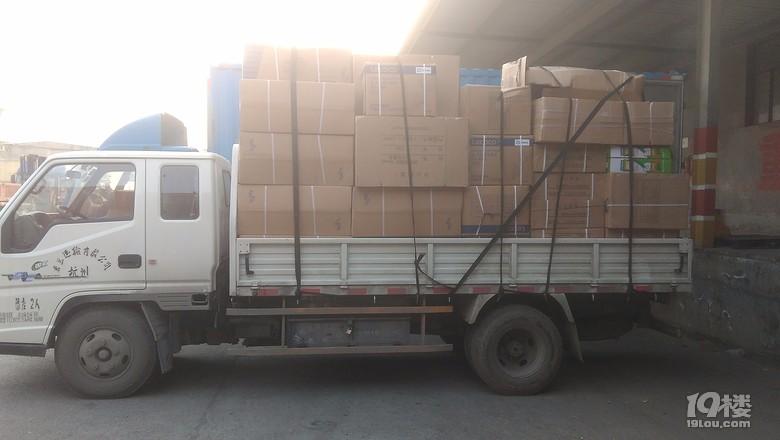 北京京城兄弟搬家公司 多种车型选择快速便捷搬家服务