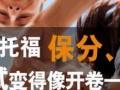 广州雅思托福,SAT定制课程,名师特训圆您出国梦