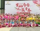 济南媛文舞蹈学校,中国舞,拉丁舞,爵士舞