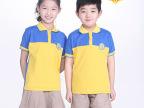 2014夏季新款幼儿园园服夏款班服夏装英伦风校服厂家直销定做批发