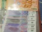 测试钞毛泽东10-1000元尾号8888