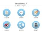 微信公众号朋友圈推广软文发布微博营销百度今日头条开户