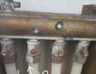 专业清洗地暖管
