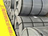 热轧板 酸洗板 汽车板 SAPH440