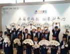 郑州书法培训少儿书法成人书法培训毛笔书法专高考书法