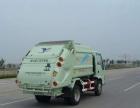 转让 市政环卫车垃圾车可以做分期吗