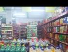 余杭乔司超市转让
