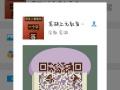 芜湖提升学历远程教育春季招生即将结束