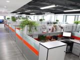 办公室可以安装监控吗-办公室安装哪种监控比较好-要多少钱