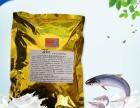 高效调节水质,金宝贝鱼虾水质调理剂代理