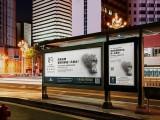 上海长宁广告灯箱设计提供