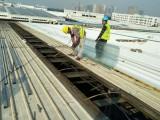 常州彩钢瓦漏雨漏水维修补漏钢结构厂房漏水维修更换彩钢板