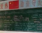 萧县状元学堂补习班