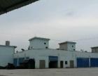 蟠桃宫 汤粑关附近 仓库 20000平米