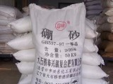 广州供应工业硼砂 辽宁辽滨十水硼砂 工业级硼砂 95%含量