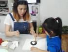 东风公园少儿美术培训 东风公园儿童绘画培训