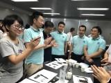 廣州MBA培訓哪家好