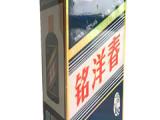 无锡酒盒包装厂设计-优化-无锡白酒纸盒包装打样-量产
