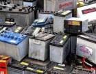 台山市废旧电池上门回收,回收UPS电池,回收废旧蓄电池