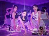苏州哪里有成人学舞蹈的地方