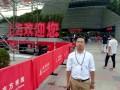 李行一:江西九江最准的算命大师,九江最专业的风水大师