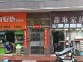 福田景田商圈学校对面临街商铺出售