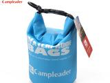 凯普力德防水包漂流袋 旅行防水袋游泳袋沙滩袋超轻防水袋1.5L
