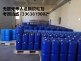 无醛环保绿色胶粘剂,人造板专用环保胶厂家