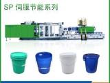 塑料圆桶注塑机厂家 涂料桶生产设备