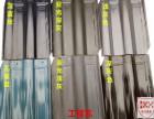 四川新兴西式瓦 杀菌瓦 全釉瓦 工程专用瓦厂价销售