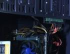 二手高配台式机电脑