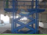 导轨式升降机家用货梯 固定链条式升降机液压升降平台