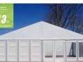 J铁岭帐篷、欧式帐篷、展览帐篷、租赁销售-高山K