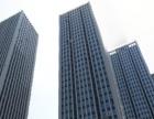 世贸广场东边套176平方纯写字楼4200元/月
