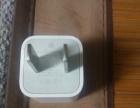 原装正品苹果 Apple 5W USB 电源适配器
