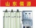 玻璃水、防冻液全套生产设备