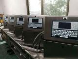 喷码机,激光喷码机,喷码耗材销售与产品喷码代加工
