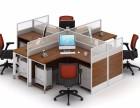 北京工位桌定做 公司办公桌椅定做 经理室桌椅定做