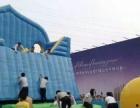 宁波水上气模冲关设备出售水上乐园出租租赁