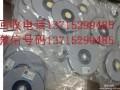 北京回收ACF8412