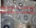 固戍回收ACF胶,回收AC-805