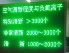 工厂直销P10全彩2400元,高清门头走字屏650元