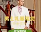 上海哪里有新郎燕尾服出租结婚西服租赁